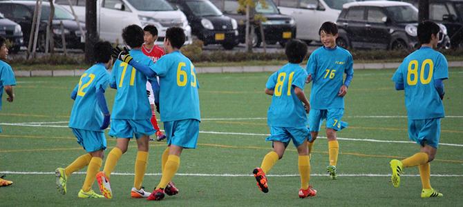 FC.mais U-15
